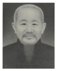 Lu Zhongzi