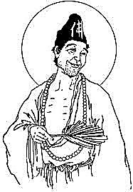 Lebendiger Buddha.png