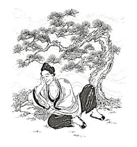 Shizun1