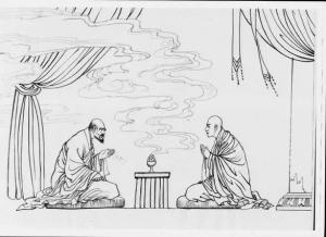 Hongren beurteilt Shenxius Gedicht